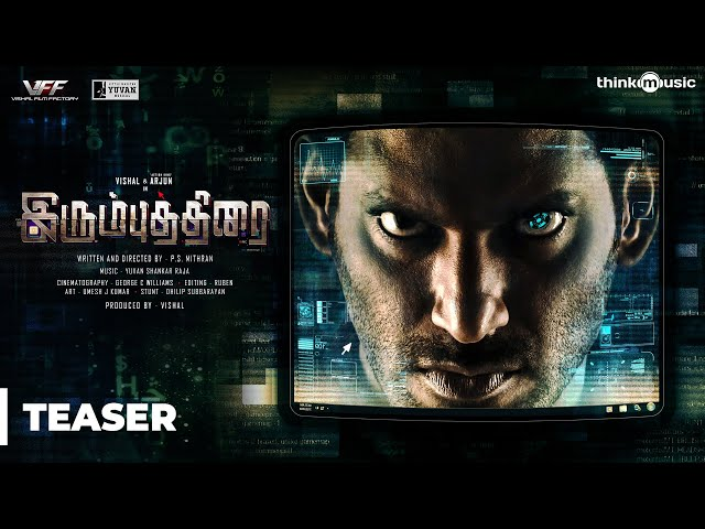 blade runner download in tamil