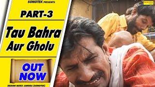 Tau Bahra Aur Gholu Ki Jung 03   Janeshwar & Krishnapal Hakla   Comedy   Sonotek Cassettes