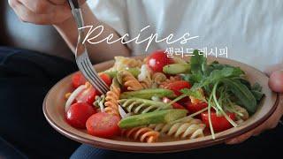 ENG) 맛있고 건강한 5가지 샐러드 레시피 / Del…