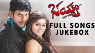 Bhayya Telugu Movie Songs Jukebox || Vishal, Priyamani