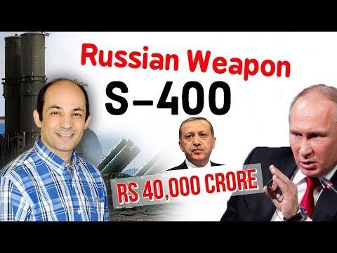 S400 سر الصاروخ الروسى