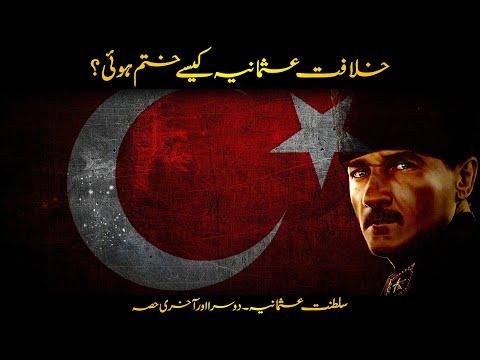 The Ottoman Empire Season 02 | Faisal Warraich
