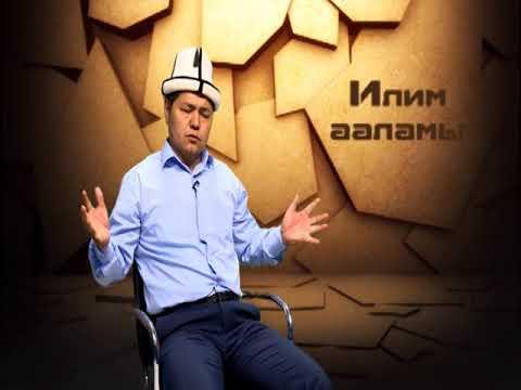 Илим ааламы: Н.Арипов-теология илимдеринин доктору