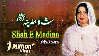 Abida Khanam Shah E Madina - Shah E Madina - 2002.mp3
