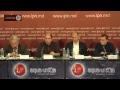 Conferinţe IPN [HD] | Un grup de experţi în energetică, adresare către ANRE