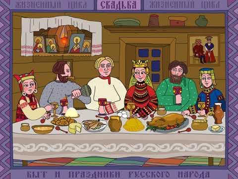 Быт и праздники русского народа