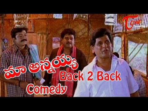 Maa AnnayyaMovie Comedy Scenes | Back to Back | Rajasekhar | Meena