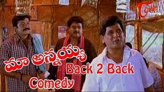 Maa Annayya  Movie Comedy Scenes   Back to Back   Rajasekhar   Meena