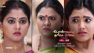 Ponnukku Thanga Manasu-Vijay tv Serial