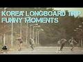 KOREA LONGBOARD TRIP FUNNY MOMENTS