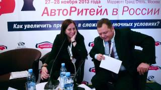 Tatiana Lukovetskaya, Rolf Retail at AutoRetail Russia 2013(Tatiana Lukovetskaya, Chief Executive Officer, Rolf Retail at the AutoRetail Russia Forum 2013 Татьяна Луковецкая, генеральный директор, розничное..., 2014-05-14T10:55:06.000Z)