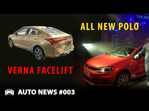 VW Polo & Vento launch, Nexon Kraz Teaser, New Verna Facelift Debuts, Tata Altroz Spotted - DDN#003