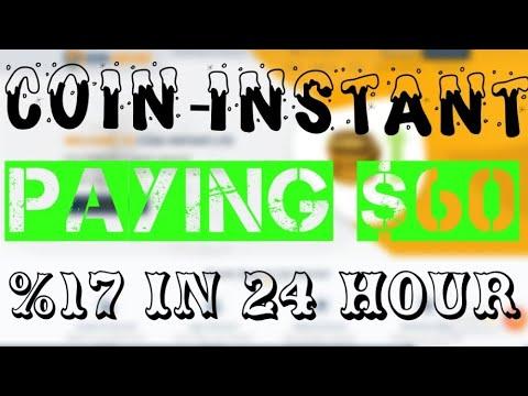 coin instant ltd استثمر الان ربح من 17% الى 25% فى 24 الى 48 ساعة و اثبات سحب على blockchain BitCoin