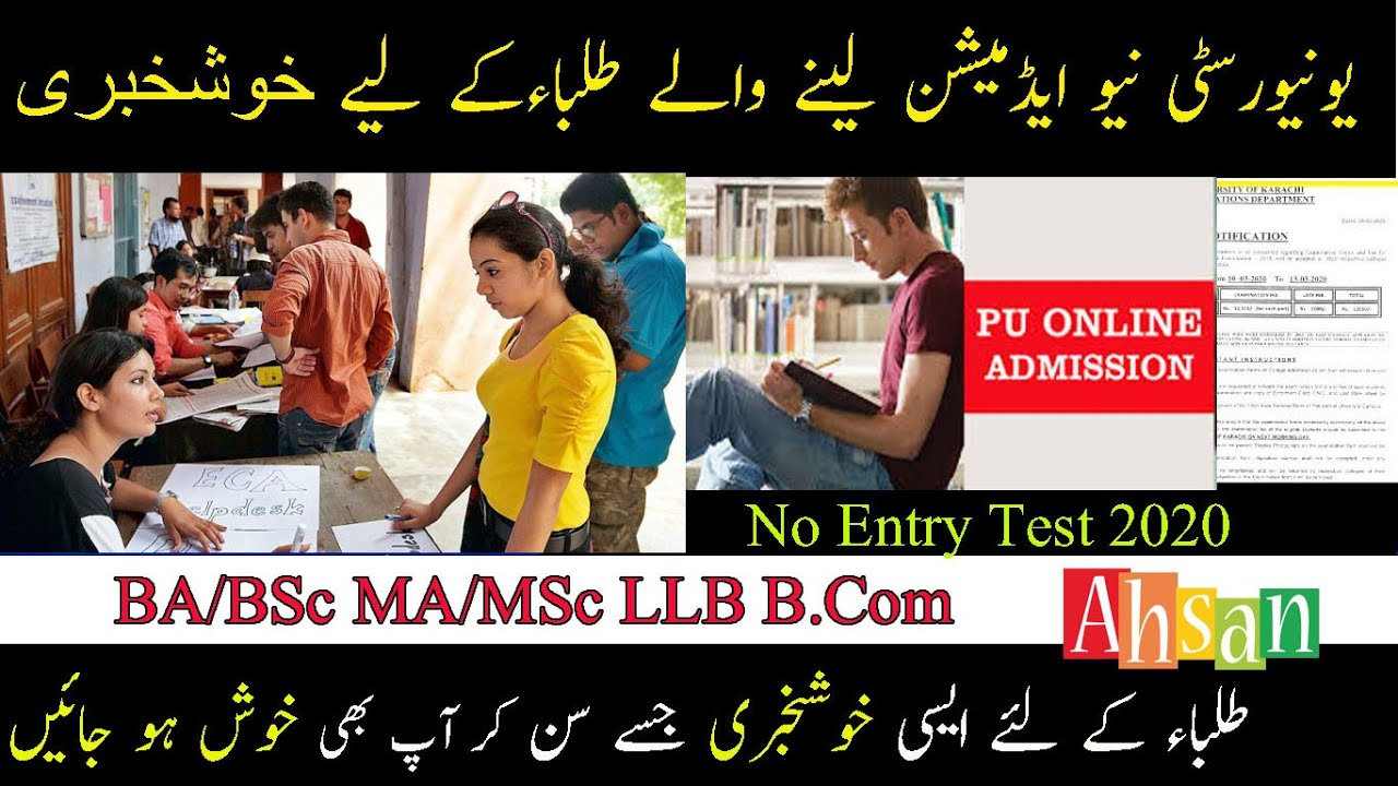 Good News For All New Admission   BA/BSc MA/MSc BCom LLB No Entry Test   Good News Apply University