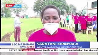 Saratani Kirinyaga: Wenyeji Kirinyaga watakiwa kupima saratani huku uhamasisho ukiendelea