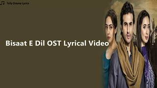 Bisaat e Dil OST | Lyrical Video | Hum TV
