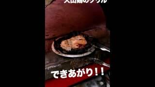 【ナポリ広尾店】【イタリアン】人気メニュー「大山鶏のグリル」を窯で焼き上げ、お客様のテーブルにお持ちするまで