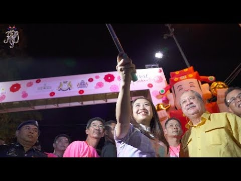 SULTAN OF JOHOR JOINS THOUSANDS AT CHINESE NEW YEAR CARNIVAL