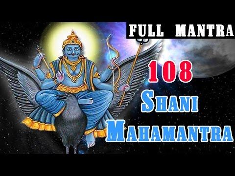 Shani Dev Mantra 2015 | 108 Shani Mahamantra | Niranjan Sarda | Hindi Devotional Songs