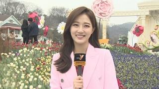 [날씨] 오늘 '춘분' 봄날 미세먼지 말썽…남부 비 / 연합뉴스TV(YonhapnewsTV) Free HD Video