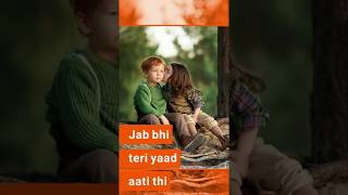 Jab Bhi Teri Yaad (Reprised Version) || NR Musical || Full Screen What'sapp Status Video 2018