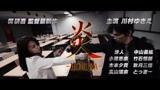 ハンブルグ(ドイツ)の日本映画フェスティバルにて上映♪ https://jffh....