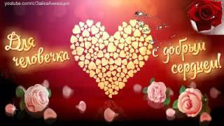 ZOOBE зайка Для Человека с Добрым Сердцем !