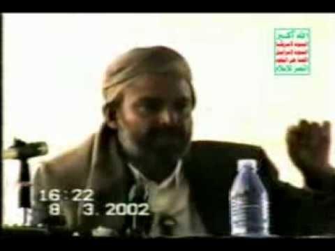 محاضرة الإرهاب والسلام للسيد حسين بدر الدين الحوثي الجزء 1