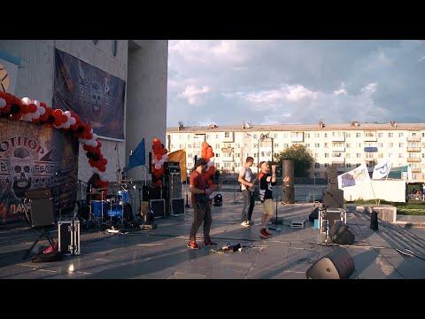 Рок-фестиваль «ZAB FEST – Отпор 2019» прошел в Краснокаменске при поддержке ППГХО