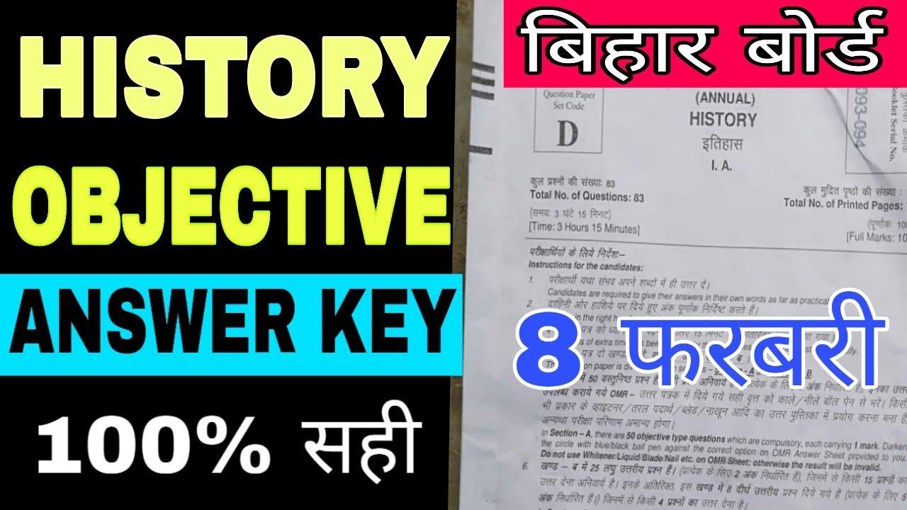Bihar Board 12th 2019 History Objective Answer Sheet, Inter History  Objective answer 8-2-2019