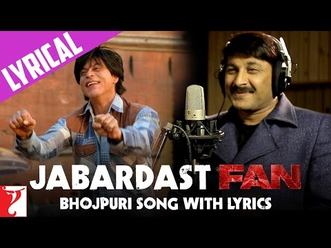 Lyrical : Bhojpuri FAN Song Anthem with Lyrics | Jabardast Fan - Manoj Tiwari