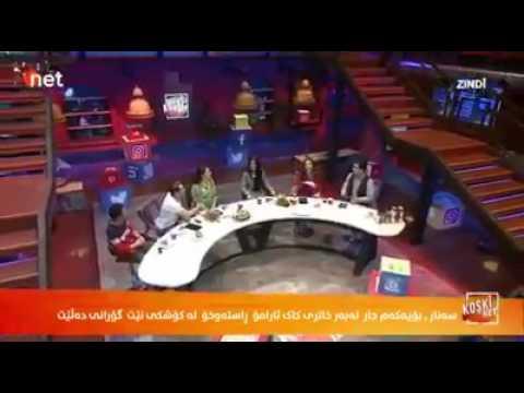 سهنار له نیت تیڤی گۆرانی دهلی Sanar Net TV