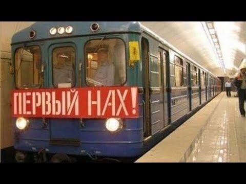 Лютые объявления. Поезд первонахов!!!