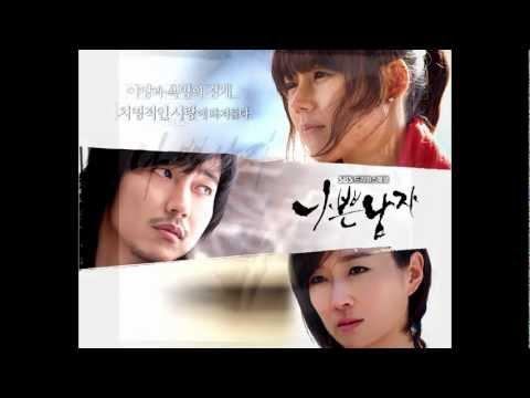 Bad Guy OST (나쁜 남자)- Sub title