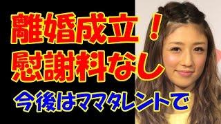 """小倉優子、慰謝料なし""""円満""""離婚。夫が不倫、一度は修復考えたが…美容師..."""