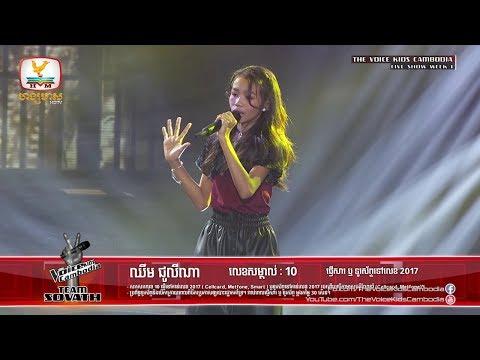 Chhoem Julina - Hello (Live Show Week 1 | The Voice Kids Cambodia 2017)