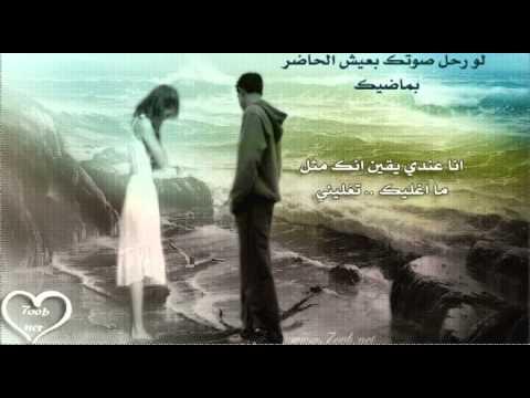قصيدة اريدك بحبـــي تعــترف  للشاعر العراقي ســـند الدليمـــي