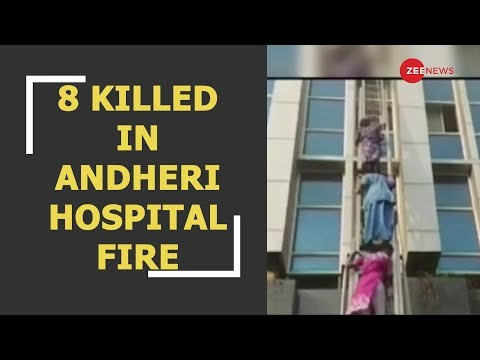 Breaking News: Death toll in ESIC Kamgar Hospital fire rises to 8, at least 160 injured