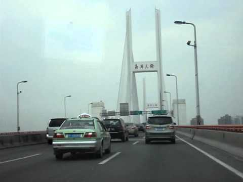 On the Taxi in Shanghai - 1: Nanpu Bridge (南浦大桥) World's fourth-longest cable-stayed bridge