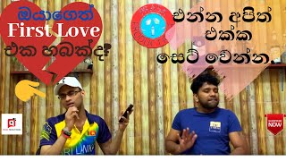 Liyannata Pem Hasunak Chamara Weerasinghe Songs - Old Sinhala Songs - Best Sinhala Songs Collection