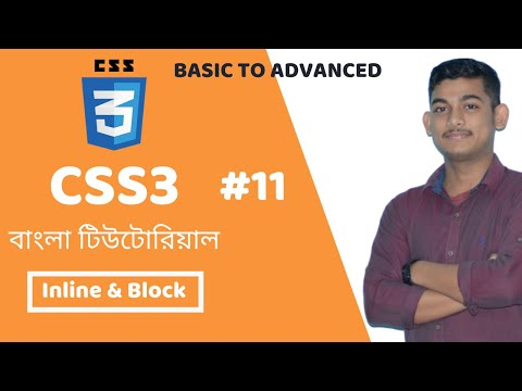 Use Of Inline & Block Element In CSS(Part-11) | Bangla Tutorial thumbnail
