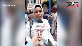 ردود أفعال طلاب الثانوية العامة بالبحيرة حول امتحان اللغة العربية
