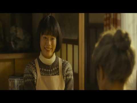 หนัง แฟนตาซีจีน