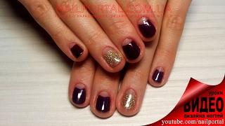 Дизайн ногтей гель-лак Shellac - Маникюр Dior / Лунный маникюр + блестки, видеоуроки дизайна ногтей