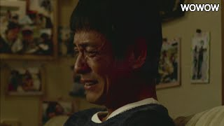 ムビコレのチャンネル登録はこちら▷▷http://goo.gl/ruQ5N7 「とんび」「...