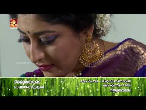 Nadya Vaibhavam - with Lakshmi Gopalaswamy - അമൃതയുടെ ഓണക്കാഴ്ചകൾ