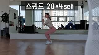 [블랙스짐]혼자서도 할 수 있는 운동!!! 5가지 운동…