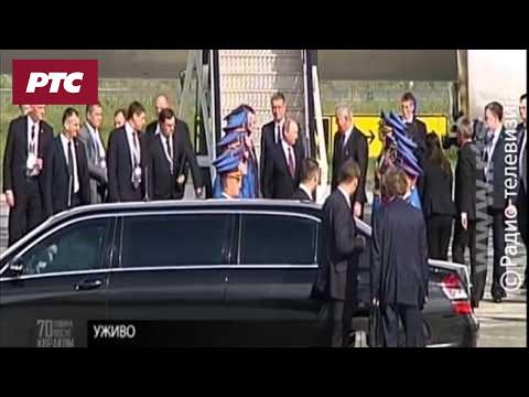 Dolazak Vladimira Putina u Beograd
