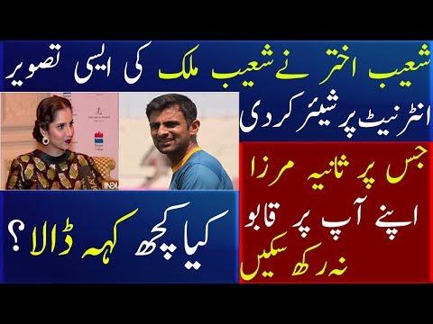 Sania Mirza Response On Shoaib Malik Old Pictures