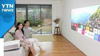 [기업] LG전자, '간편한 설치' 시네빔 레이저 4K…